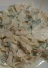 ☆ササミと大葉のマヨサラダ