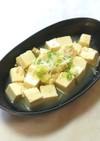 ルクエで☆ヘルシー塩麻婆豆腐