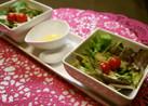 【美レシピ】♥綺麗になるサラダ♥