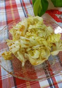 キャベツのポン酢ホットサラダ
