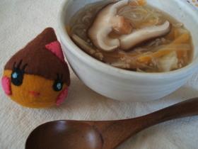 簡単!!しいたけとひき肉のはるさめスープ
