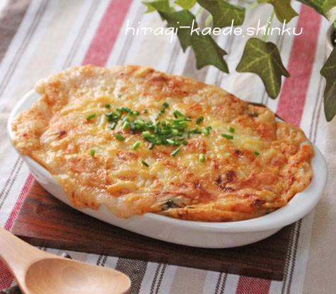 長芋&豆腐ソースの餅キムチーズグラタン