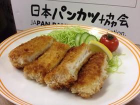 パンカツ ※日本パンカツ協会推奨レシピ