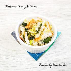 わさポンで♪白菜とちくわの和風サラダ