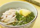 レンジで簡単!春雨のフォー風スープ