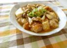 鶏ももとお豆腐の生姜あんかけ煮