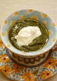 【ポルトガル料理】ほうれん草のスープ