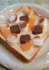 マシュマロとチョコと果物のチーズトースト