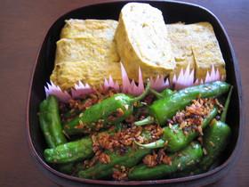 お花見弁当2段目 梅卵焼き しし唐炒め