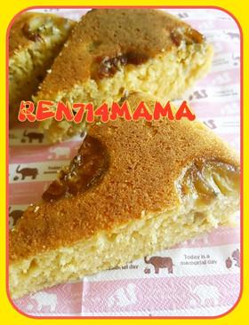 栄養満点☆ヘルシー☆おからの炊飯器ケーキ