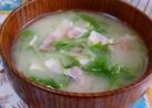 ◎ベーコンと水菜の味噌汁◎