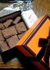簡単☆キャラメル風味の生チョコ♡
