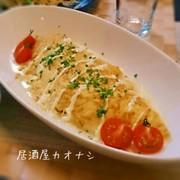 春菊とツナのチーズオムレツの写真