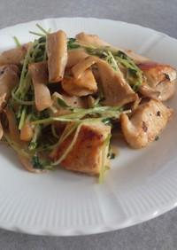 鶏肉とエリンギ、豆苗のニンニクマヨ炒め