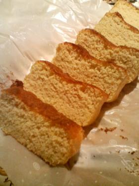 100%おからパウンドケーキ