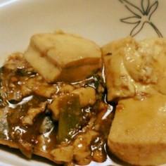 簡単☆ご飯が進む、さわらと豆腐の煮物
