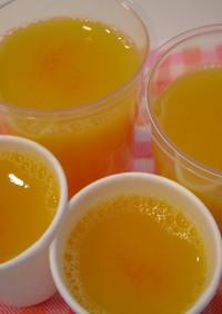 オレンジジュースの寒天ゼリー☆