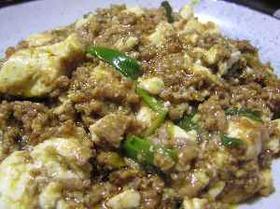 カレーマーボー豆腐