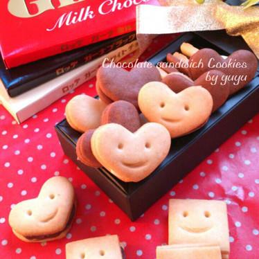 バレンタイン☆簡単チョコサンドクッキー。