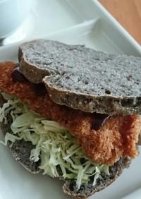 GOPANで玄米黒ごまパン