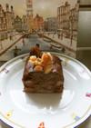 チョコパウンドケーキ(かりん入り)