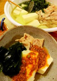 ワカメたっぷり湯豆腐(韓国風ダレ)