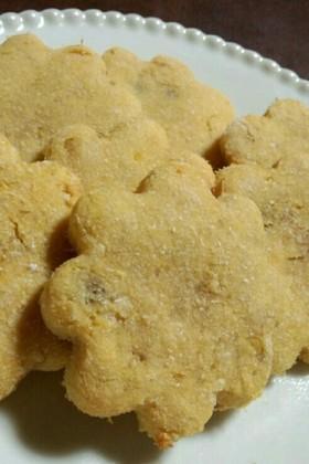 ダイエット☆おからパウダー薩摩芋クッキー