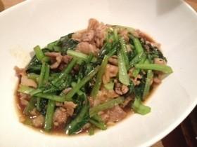激ウマ!豚と小松菜のスタミナ炒め