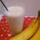 きな粉バナナミルクドリンク