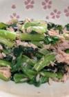小松菜とツナ缶の和え物