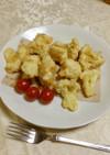 カリフラワーのチーズフリッター☆