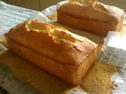梅ジャムのパウンドケーキの写真