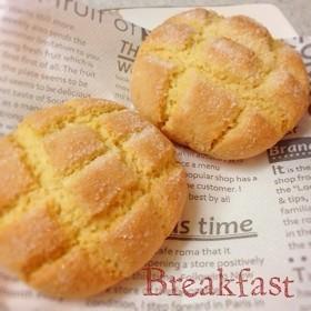 HM で 簡単メロンパン ❤︎