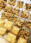 煎り大豆の米粉クッキー