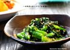 ■小松菜のたっぷりごま味噌和え■