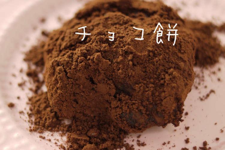 レシピ ココア パウダー