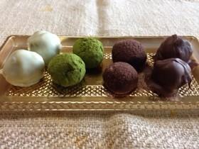 バレンタイン♪豆腐で生チョコレート