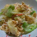 ☆キャベツと卵のカニカマサラダ☆