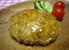 豚挽きde照焼き豆腐ハンバーグ