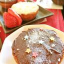 簡単⋆かわいい♡塩チョコカスタードケーキ