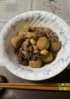 ホクホク 小芋と牛肉の旨煮こみ