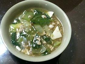 野菜たっぷり豆腐のとろとろ煮