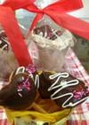 バレンタイン ハートイーストドーナツ