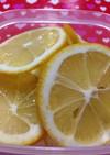 ♡レモンの砂糖漬け♡