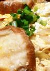 仙台麩で卵とじ丼