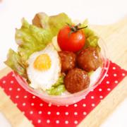 お弁当に☆ミートボールでプチロコモコの写真