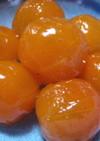 酸っぱくない…「金柑の酢甘煮」