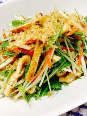 水菜とカリカリ油揚げの味ポンサラダ
