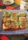 【ココナッツオイル】でタイ風揚げ出し豆腐