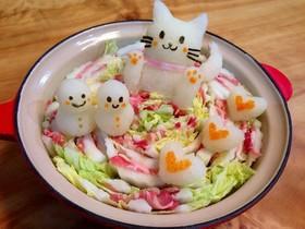 大根おろしアート の 猫鍋 ☆ 猫